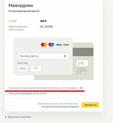 Процентная ставка на потребительский кредит в банках оренбурга