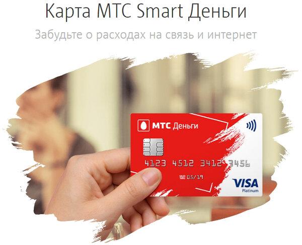 займ онлайн без проверки кредитной истории и отказа через систему