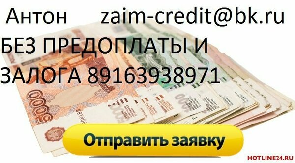 онлайн кредиты в каспи банке