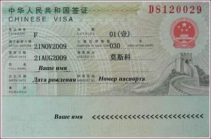 ренессанс кредит онлайн заявка на рефинансирование кредита