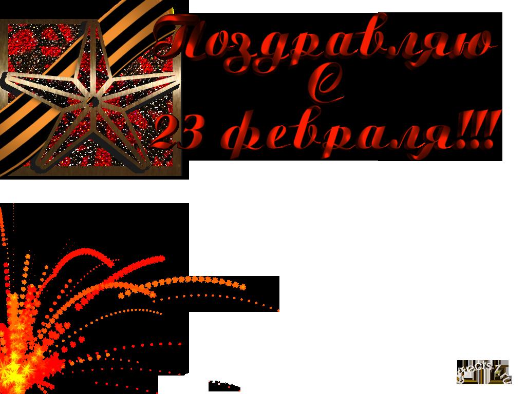 Картинки фон с днем защитника отечества