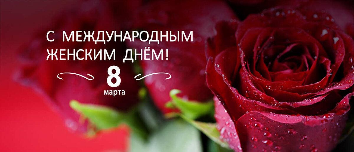 Открытки с 8 мартом женщинам от женщины открытки
