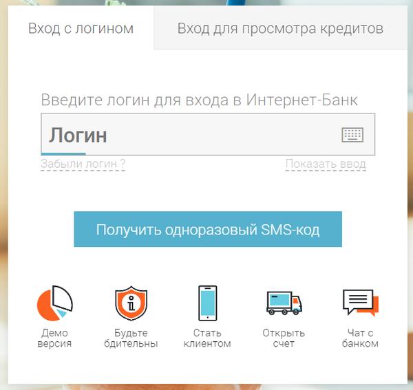 Кредит и займ получить в спб как взять в кредит на скайпе