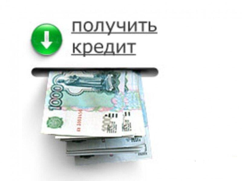 Получить деньги на карту или денежным переводом под проценты в Монета финансы сегодня, телефон и официальный сайт организации.