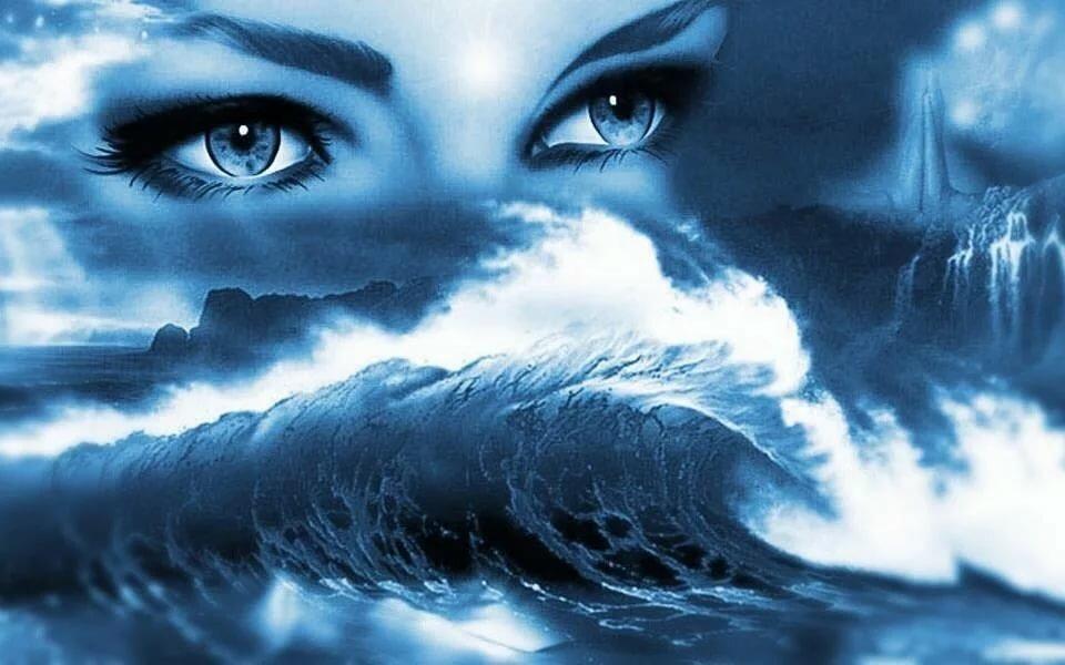 Людмилы, открытка с глазами