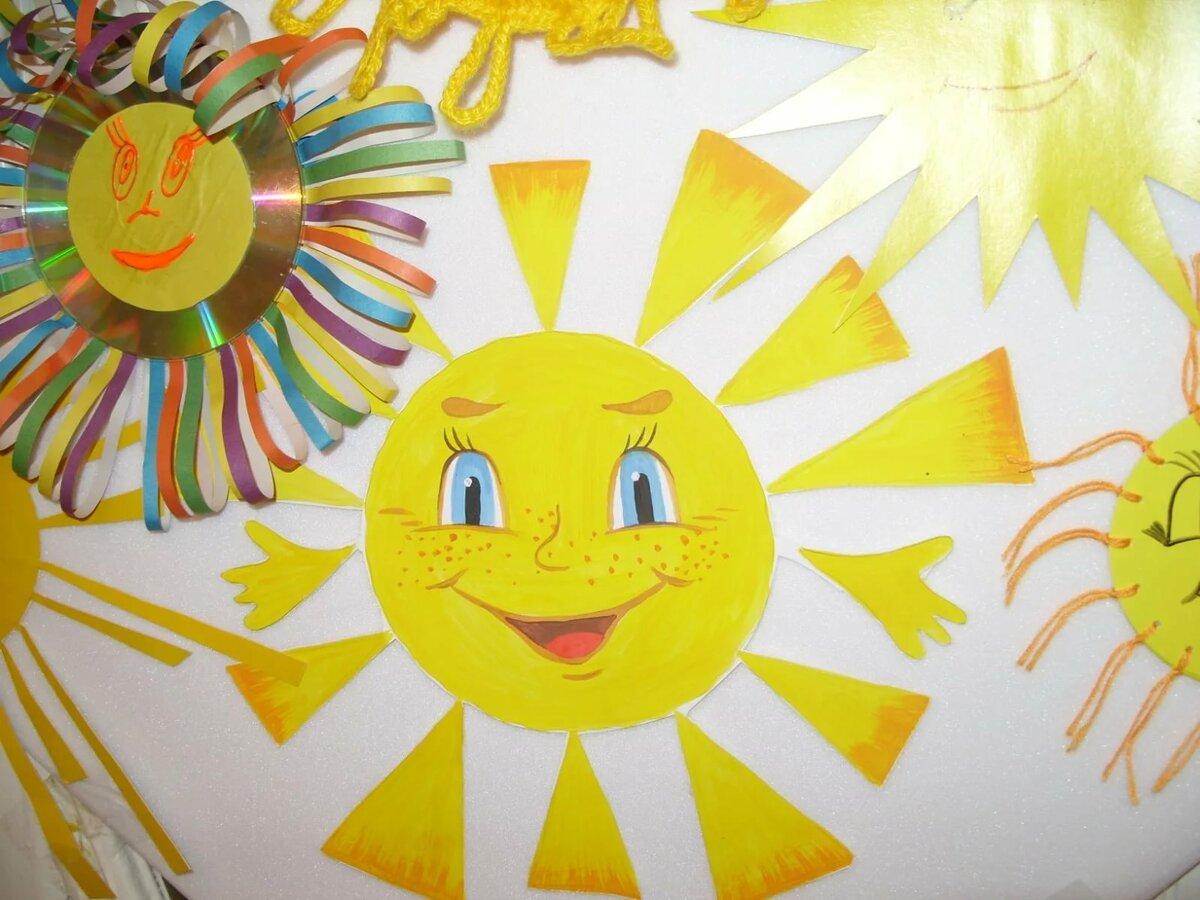 вольны солнышко лучистое деткам улыбается картинки ретушь