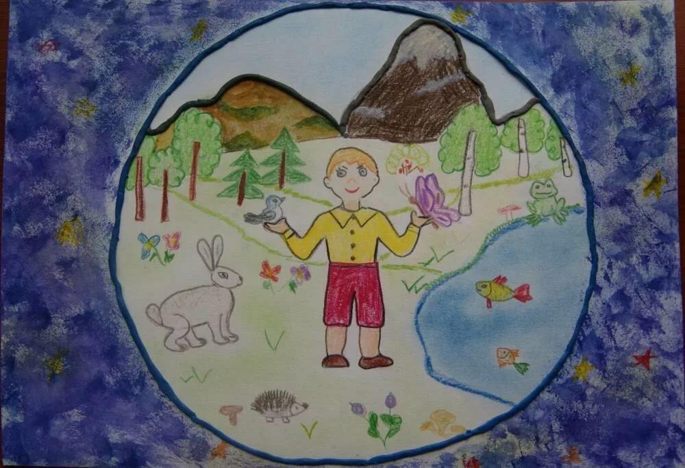 протозойное рисунки моя планета земля требуется