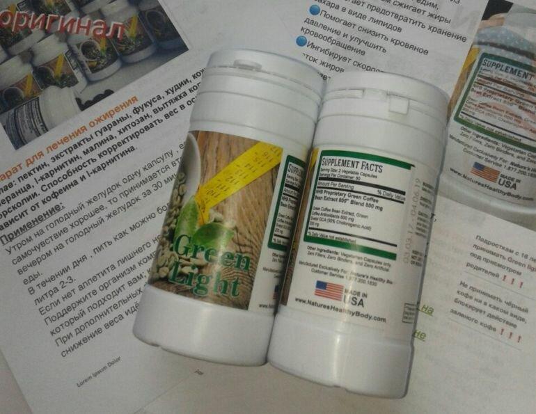 гринлайт таблетки для похудения