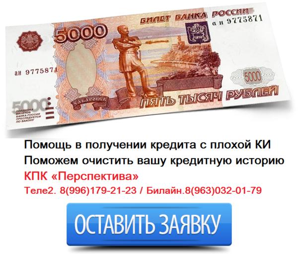 Как в займы взять на теле2 vzyat-zaym.su