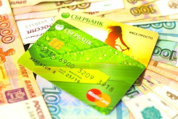 Срочный займ на карту на 3 месяца