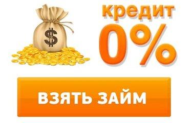 рейтинг мфо россии по портфелю