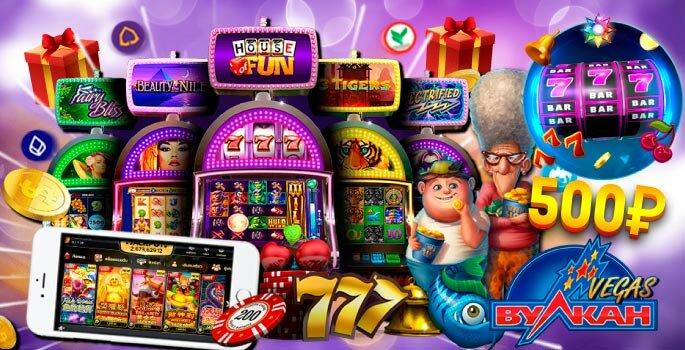 5 Casino Online - ТОП 10 онлайн казино!