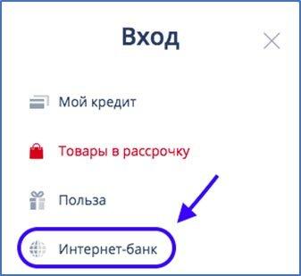 кредит до 5000000 рублей физическому лицу сбербанк