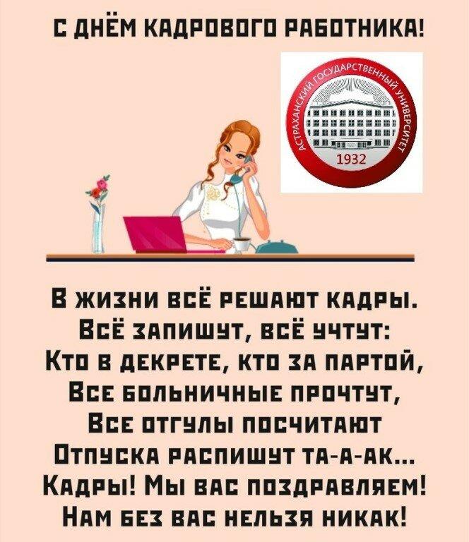 Картинки по золотому кольцу россии диагностические
