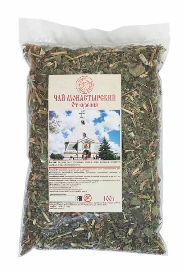 Монастырский чай от курения в Екатеринбурге