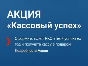 восточный банк заказать кредитпогашение кредита выплата страховки