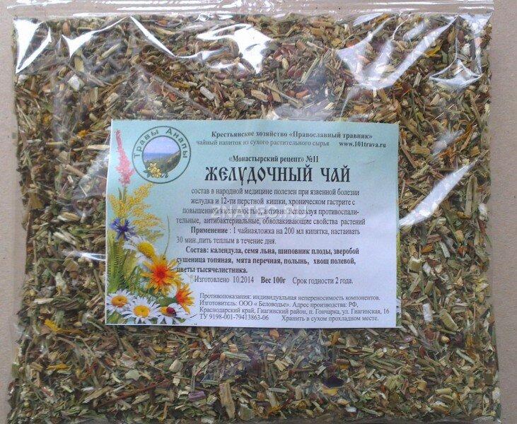 Монастырский чай желудочный в Жуковском