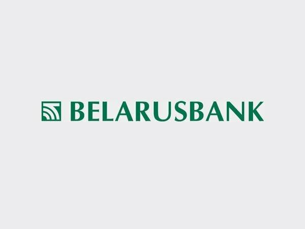 Сбербанк ипотека на вторичное жилье условия