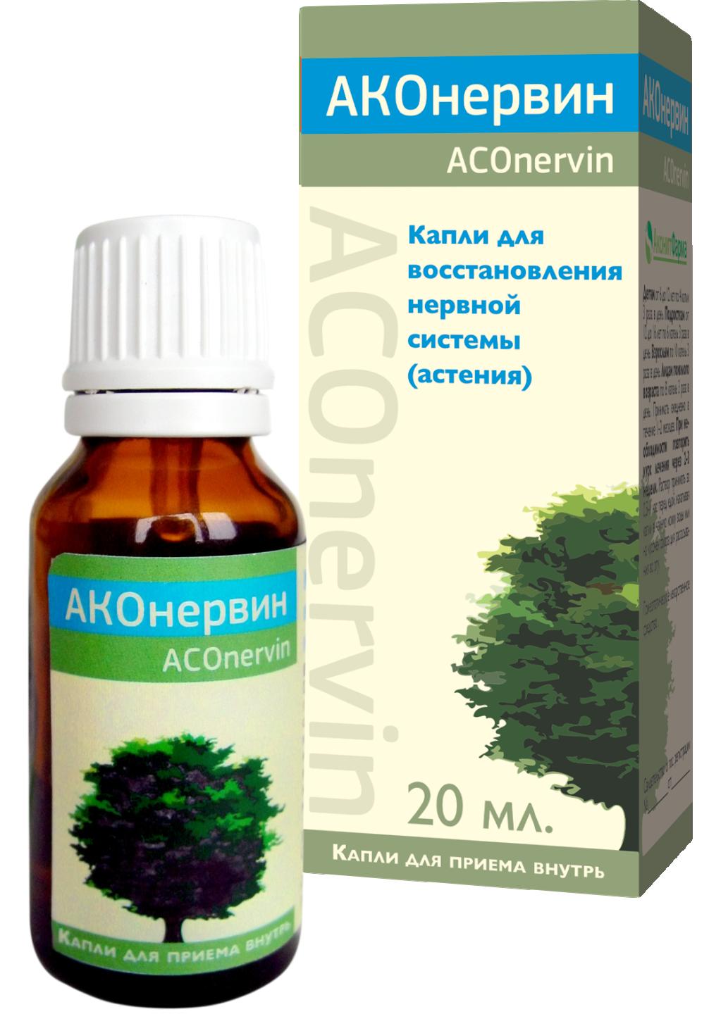 Neyrolock для восстановления нервной системы в Краматорске