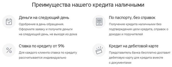 сайт сбербанк кредит банк