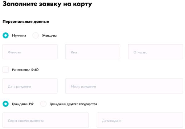 Онлайн заявка на кредит на кредитную карту онлайн заявка на кредит в иваново
