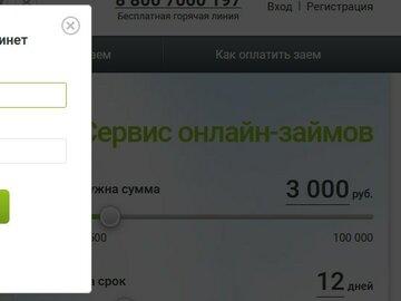 промокоды для вайлдберриз на сегодня 500 рублей на первый заказ