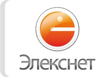 Займы онлайн на яндекс кошелек skip-start.ru