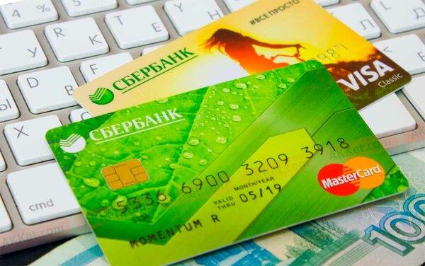 займ на карту мгновенно сбербанка круглосуточно форте банк беззалоговый кредит