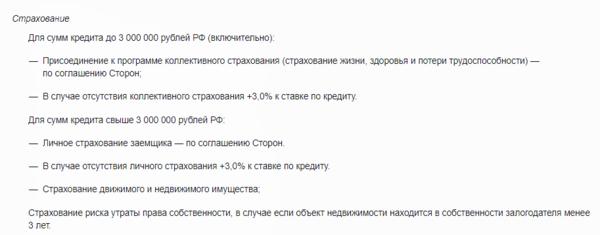 как узнать номер телефона на мтс украина