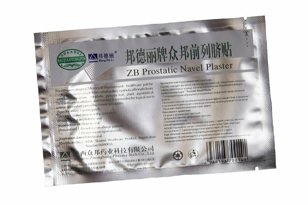 пластер для простатита