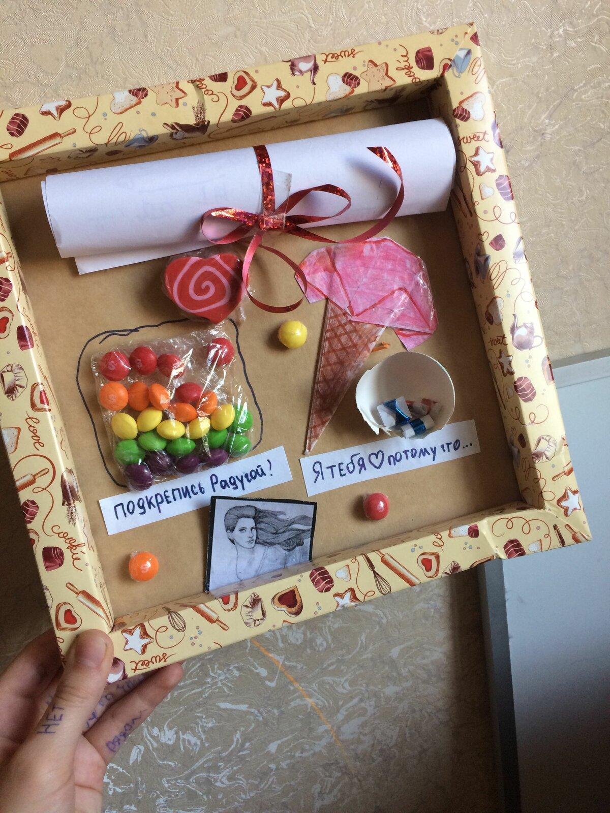 хочу засыпать, креативные подарки на день рождения подруге отеля