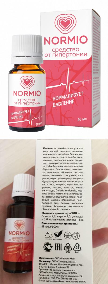 NORMIO от гипертонии