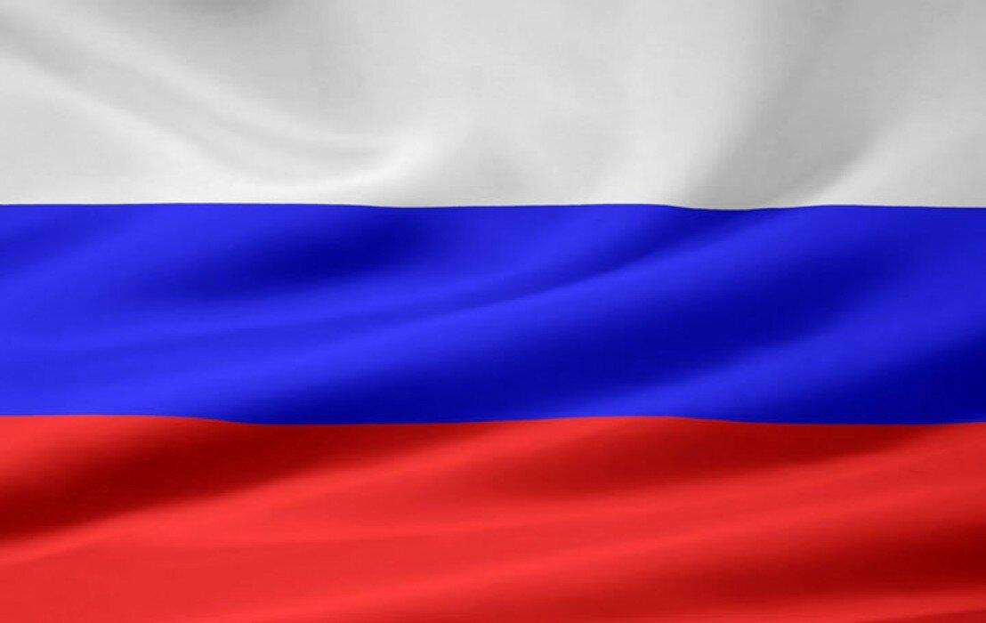 Картинки флаг россии, рождением сына