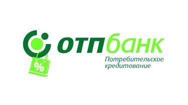 Банк хоум кредит владикавказ адреса
