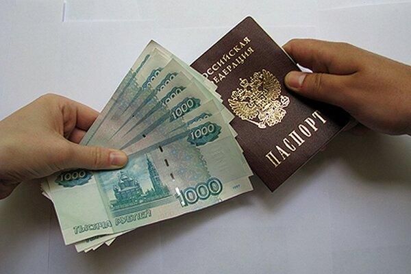100 займ на карту без отказа онлайн без паспорта