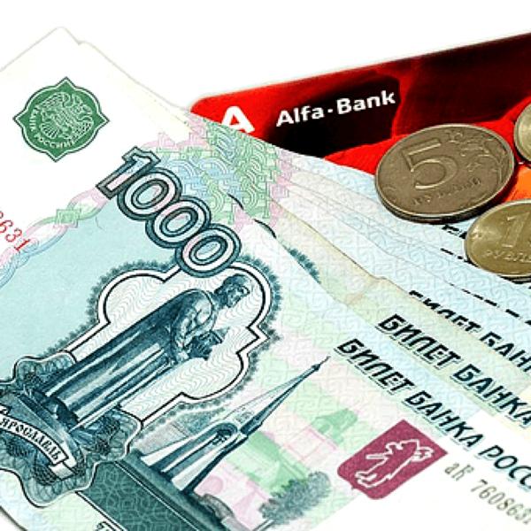 как активировать кредитную карту мтс банка