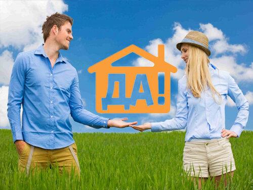 кредит под залог недвижимости без справки о доходах бишкек