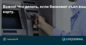15 января планируется взять кредит в банке на 20 месяцев условия его возврата таковы 1179