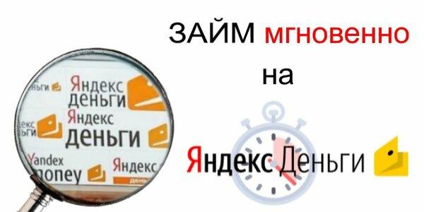 online микрозайм ташкент кредит онлайн на банковскую карту украина