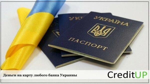Взять кредит в краснодаре с крымской пропиской взять кредит на ип сбербанк