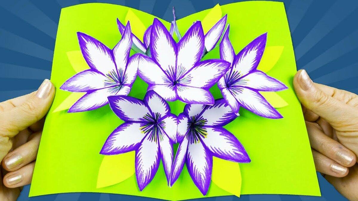 Оригами открытка с 3д цветком