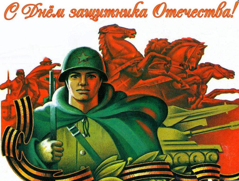 Картинка к дню защитника отечества для детей, поздравлением днем