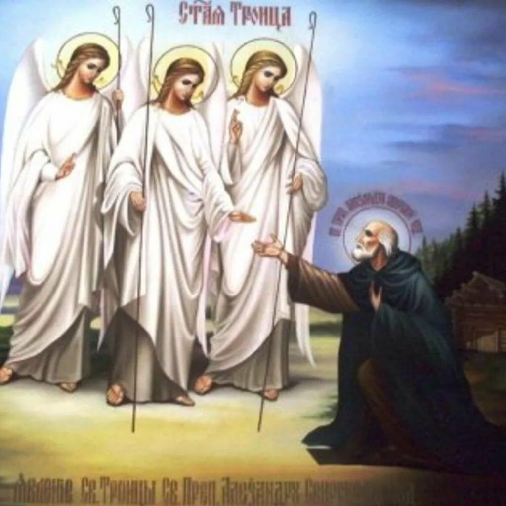 что празднуют перед Троицей