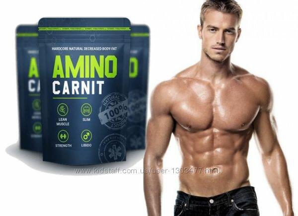 Аминокарнит - первое жиросжигающее для мужчин в Шахтах
