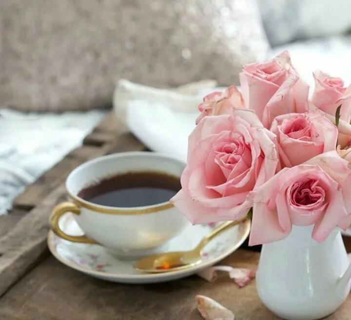 Для открыток, картинки цветы и кофе красивые