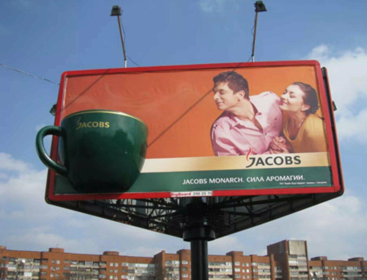 Реклама примеры картинки