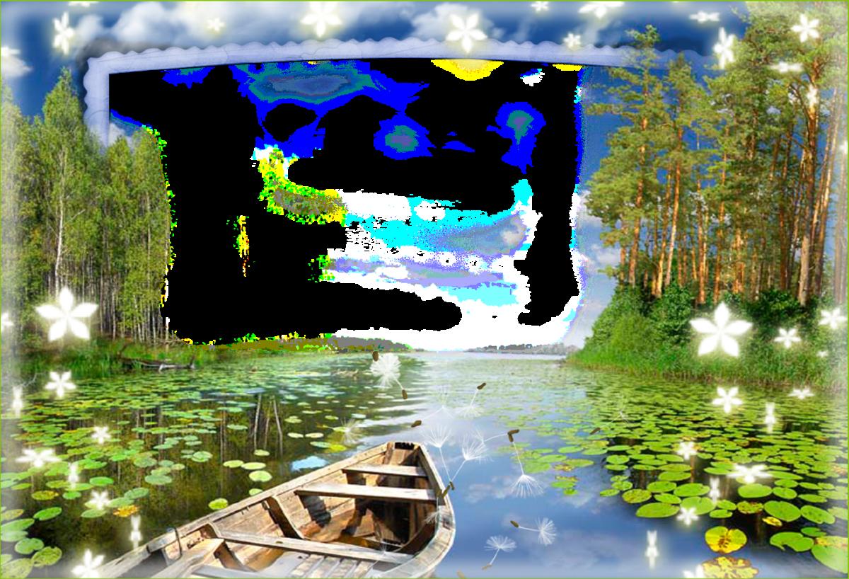каждому вас рамки для фотографий на пейзаже российской федерации, большой