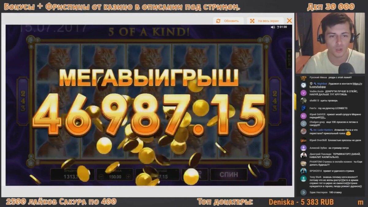 slot v казино отзывы