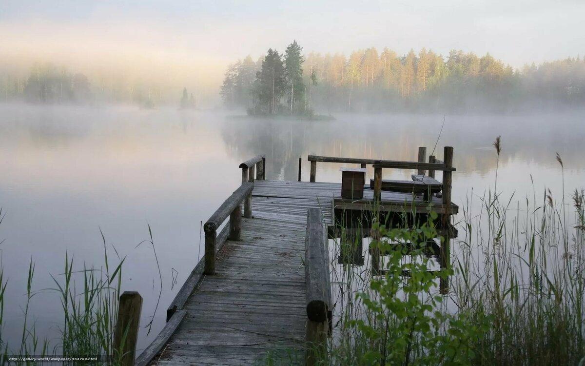 мостки на реке