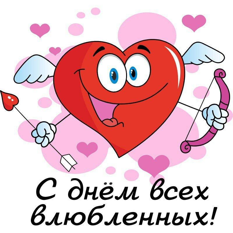 Картинка для друзей в день влюбленных